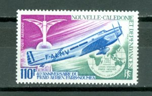 NEW CALEDONIA #C91...MNH...$12.50