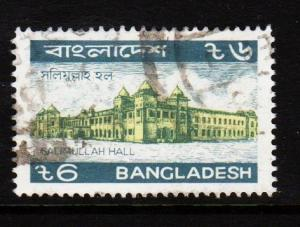 Bangladesh - #354 Salimullah Hall  - Used