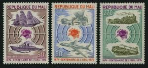 Mali 216-218,229-230,MNH.Michel 437/462. UPU-100,1974.UPU Day:Ship,Plane,Trains.