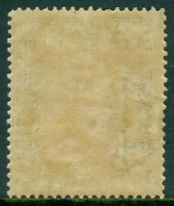 EDW1949SELL : LIBYA 1921 Scott #24 Very Fine, Mint Original Gum VLH Catalog $125