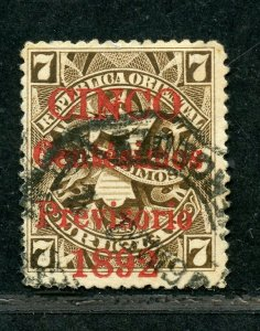 URUGUAY SCOTT# 101e FINELY USED AS SHOWN