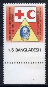 Bangladesh 1988 Red Cross 5t with horiz perfs dropped 9mm...