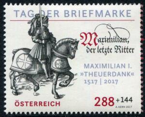 HERRICKSTAMP NEW ISSUES AUSTRIA Stamp Day 2017 S.P.