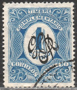 MEXICO 495, 1¢ CARRANZA MONOGRAM REVOLUT OVPERPRINT USED F-VF. (920)