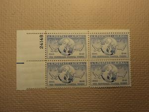 USPS Scott C43 15c The Universal Postal Union 1874-1949 P...