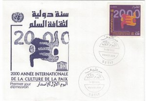 Algeria 1999 FDC Stamps Scott 1160 UNESCO Year of Culture and Peace