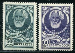 HERRICKSTAMP RUSSIA Sc.# 909-10 Turgenev Stamps