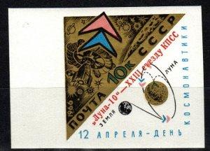 Russia #3192  MNH (SU8505)