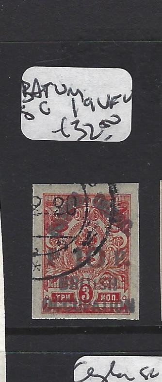 BATUM BRITISH POST OFFICE (PP1208B)  SG 19   VFU