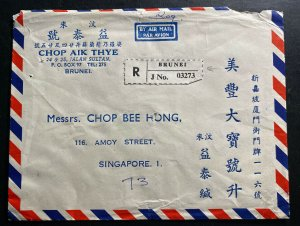 1969 Brunei Commercial airmail Cover To Singapore Back Stamps