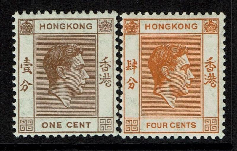 Hong Kong SG# 140 and 142, Mint Lightly Hinged, small Hinge Remnant - Lot 021917