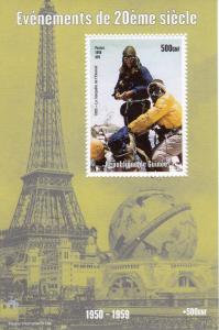 Guinea 1998 First ascent of Mount Everest by Hillary and Norgay 1953 S/S (1) MNH