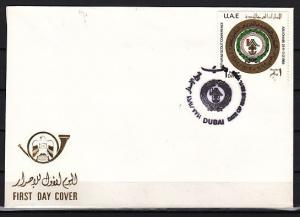 United Arab E., Scott cat. 277. 18th Arab Scout Conf. issue. First day cover. ^