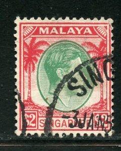Singapore # 19, Used. CV $ 6.75