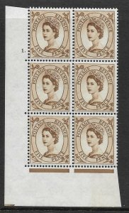 5d Wilding Multi Crown on White Cyl 1 Dot perf A(E/I) UNMOUNTED MINT