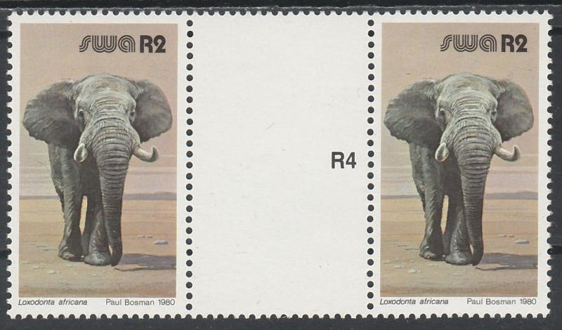 SOUTH WEST AFRICA  1980 ELEPHANT R2 GUTTER PROOF PAIR MNH **