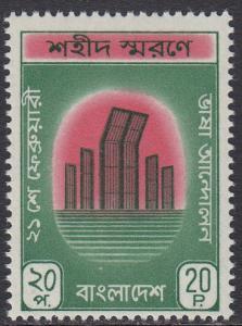 Bangladesh 32 MNH - Monument