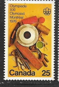 Canada #685 Olympic Fine Arts (MNH) CV $1.50