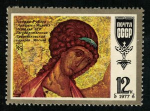 Art, A. RUBLEV, 12 kop, 1977 (Т-6093)