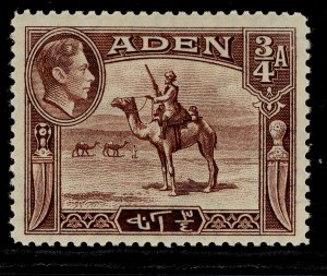ADEN GVI SG17, ¾a red-brown, NH MINT.