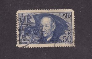 FRANCE # 348 VF-USED CAT VALUE $65