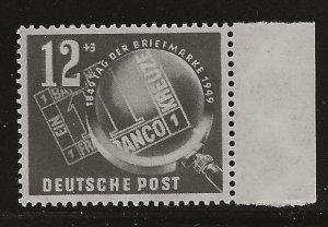 GERMANY DDR SC #  B14  MNH