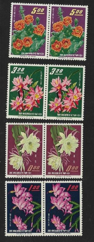 ROC China Taiwan 1964 Cactus flowers Blk of 2 MNH