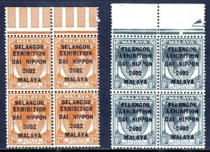 STRAITS SETT. — SCOTT N24-N25 — 1942 SELANGOR EX. OVPT.— MNH BLK/4 — SCV $116