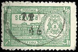 Bhopal - O47 - Used - SCV-1.50
