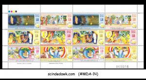 SRI LANKA - 2011 2600th SAMBUDDHATVA JAYANTI - Miniature Sheet MNH