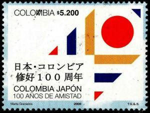 HERRICKSTAMP COLOMBIA Sc.# 1285 Diplomatic Relations w/Japan