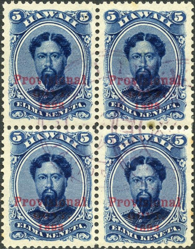 HAWAII #58 BLOCK OF 4 USED CV $100.00++ BN7778