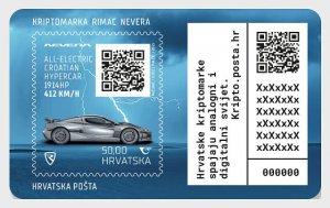 Stamps of Croatia 2021.- Crypto Stamp. Rimac Nevera.  Miniature Sheet