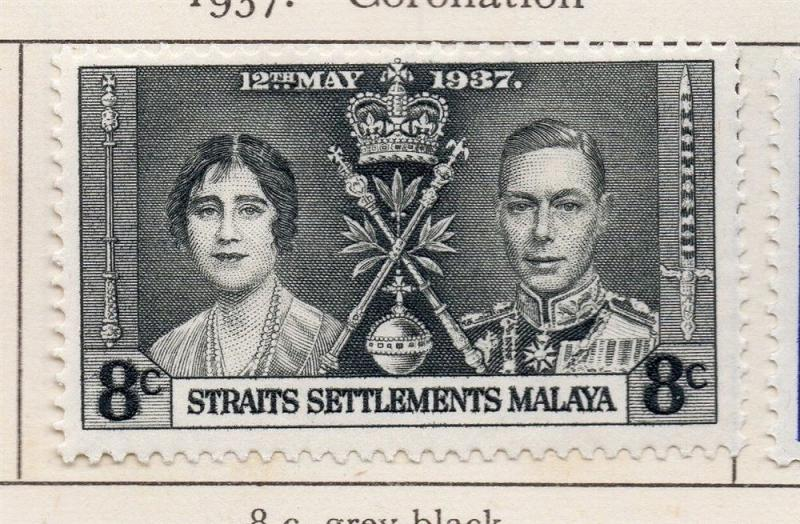 Malaya Straights Settlements 1937-41 Early Issue Fine Mint Hinged 8c. 205366