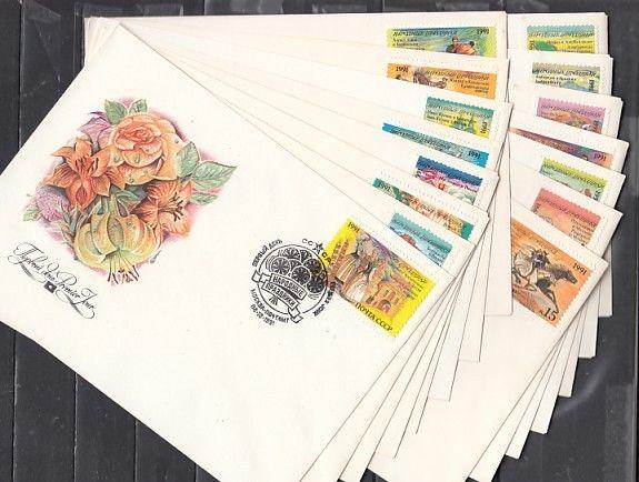 Russia, Scott cat.6031-6035. Folk Holidays issue on First day covers.
