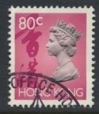 Hong Kong  SG 706 SC# 634 Used  / FU  QE II Definitive 1992-1996