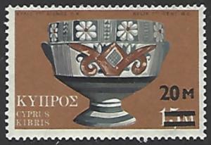 Cyprus #403 MNH Single Stamp