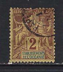 FRENCH POLYNESIA 2 VFU 1058D