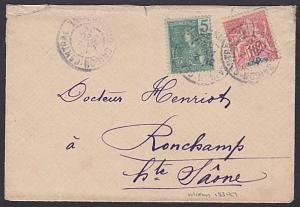 FRENCH INDO CHINA 1904 cover mixed issues franking ex Saigon................6666