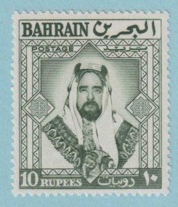 BAHRAIN 129  MINT HINGED OG * NO FAULTS VERY FINE!