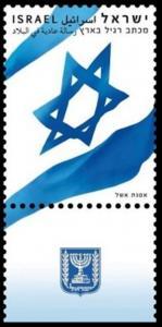 2010 Israel 2175Tab The Israeli Flag