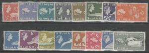 SOUTH GEORGIA SG1/16 1963-9 DEFINITIVE SET MTD MINT