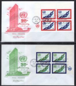 UN New York 209-211 Anniversary Plate Blocks Artmaster Set of Three U/A FDC