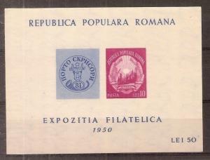 Rumania 1950 Bucharest Philex MS2039 MNH