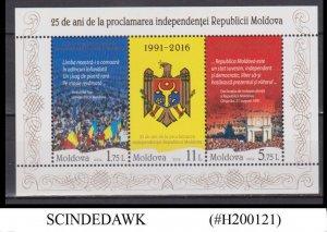 MOLDOVA - 2016 25th ANNIVERSARY OF INDEPENDANCE - MIN/SHT MNH