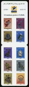 Morocco Stamps 2019 MNH Jewelry Jewellery Art Artefacts Cultures 10v S/A Booklet