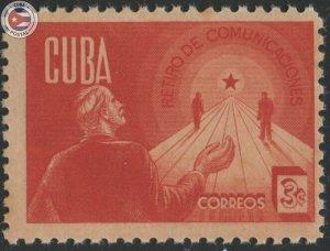 Cuba 1943 Scott 382 | MNH | CU18749