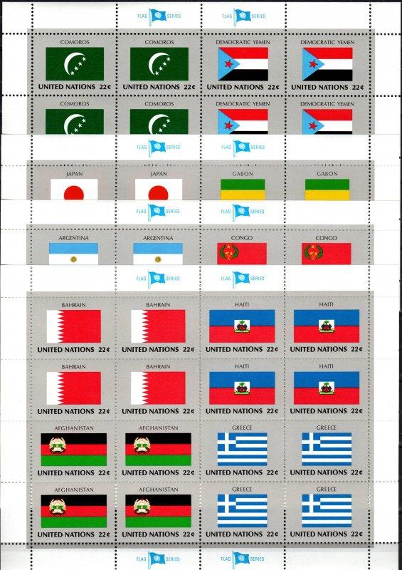 United Nations #499-514 MNH Flag Sheets CV $19.20 (X2296L)