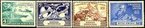 UPU, Universal Postal Union 75th Anniv., British Honduras SC#137-140 Mint set