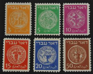 DYNAMITE Stamps: Israel Scott #1-6 – UNUSED